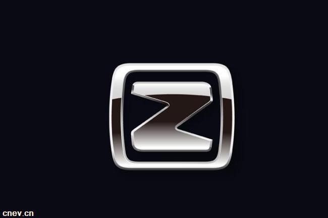 众泰汽车拟投15亿元 建设智能网联汽车电子零部件生产基地