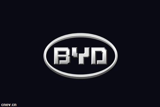 比亚迪再揽55亿元纯电动客车大单