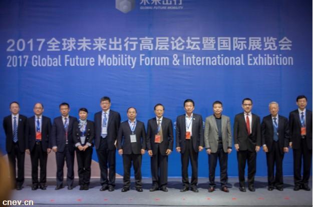 第二届全球未来出行大会将于9月20日在杭开幕:聚焦汽车产业跨界融合发展