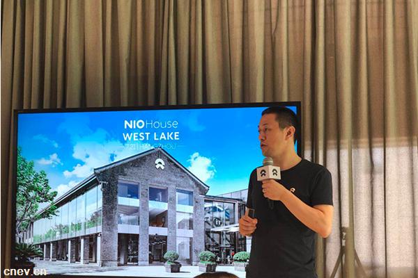 蔚来汽车NIO house落户杭州 窗外就是西湖十景