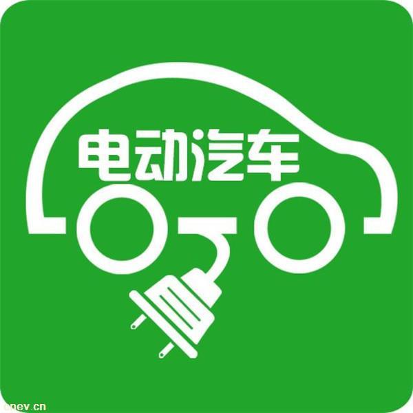 交通运输部:开展高速服务区、机场汽车充电设施建设