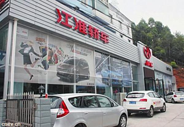 江淮大众携手西雅特发力新能源汽车研发