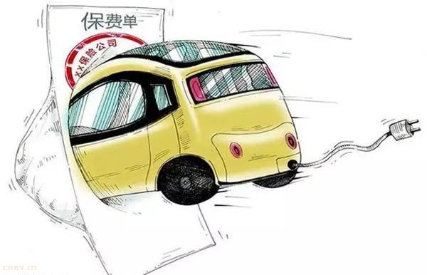 新能源汽车保险专属条款将于8月底定稿发文