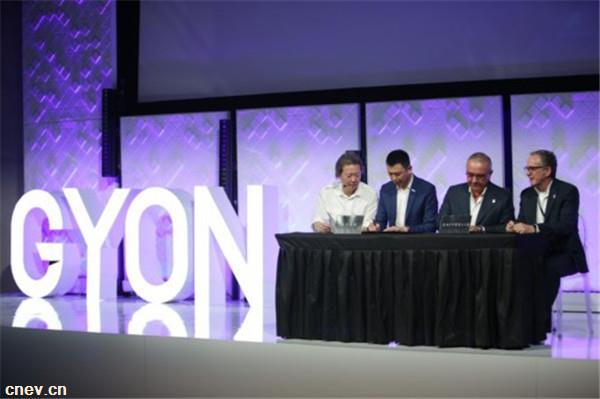 高端电动车品牌GYON发布 首款车型2021年上市