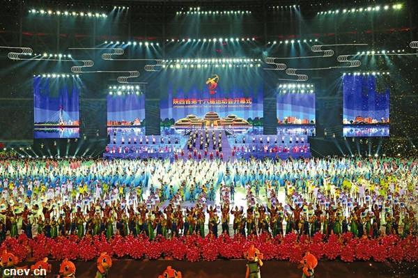 重磅亮相!雷丁秦星新能源客车全面助力陕西省运会顺利召开