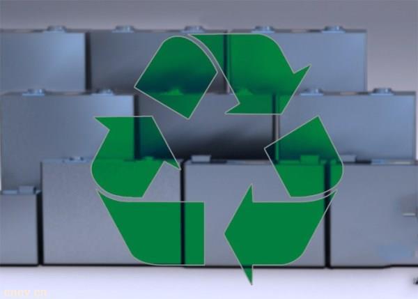 扬州将试点回收新能源汽车电池 计划在全国建立20个回收点