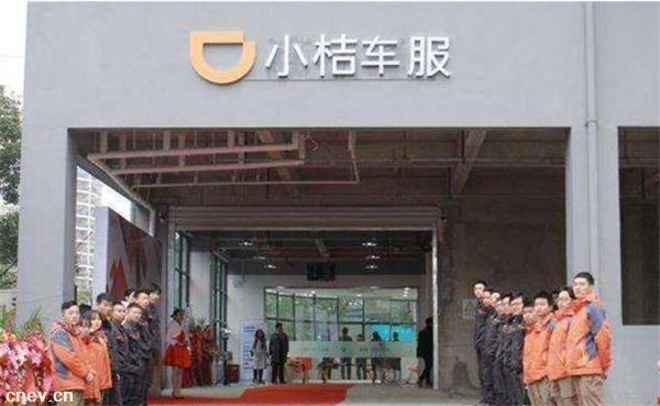小桔车服新动作,南京收购线下门店,扩展私家车维保业务