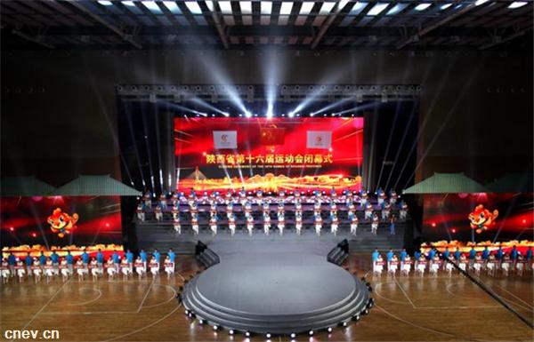 陕西省运会胜利闭幕,雷丁秦星新能源客车载誉归来!