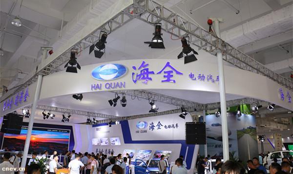 车展首日 海全电动汽车Q7系列新品发布 引来强势关注!