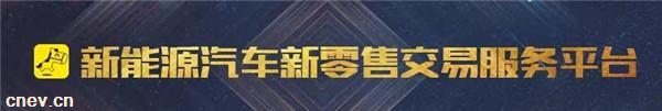 什马出行与江铃集团新能源达成战略合作,打响进军高速新能源汽车领域第一枪