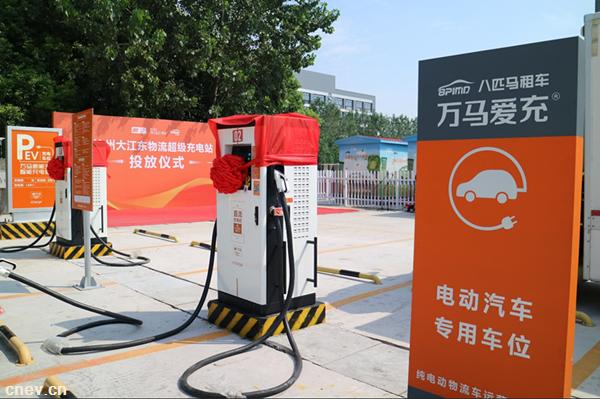 杭州首个物流充电站投入运营  助力绿色城配服务