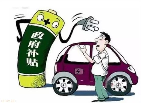 广西多举措支持新能源汽车 地补按国家标准20%补贴