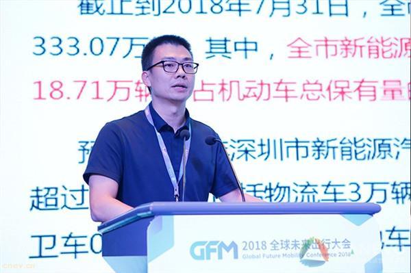GFM 绿色物流专场| 谢海明 探讨城区物流车辆电动化的机遇和挑战