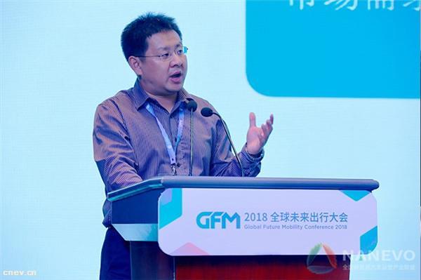 GFM绿色物流专场| 华光 关于城市货运配送新能源车辆推广应用的政策与趋势的探讨