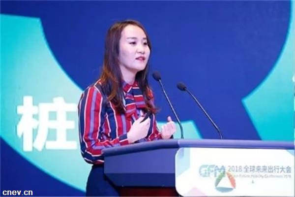 GFM绿色物流专场  冯燕:城市运营商企业将向一体化共享服务平台方式转变