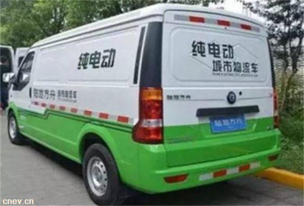 政策直通车:京津冀秋冬治污方案发布 六市公交车拟全换新能源