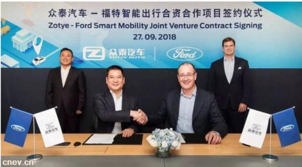 再次牵手的众泰福特 这次将向网约车市场提供纯电动车