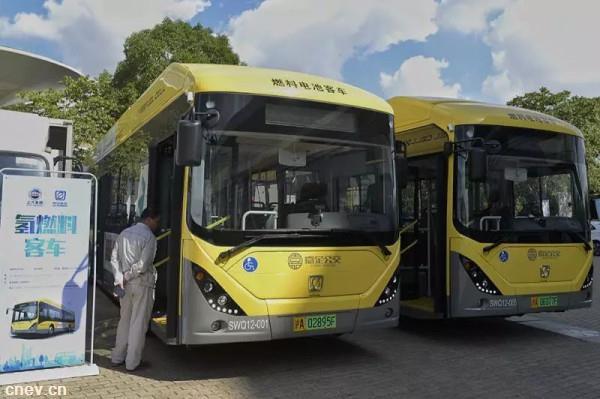 上海首条燃料电池公交线路上线!投入嘉定114路运营!