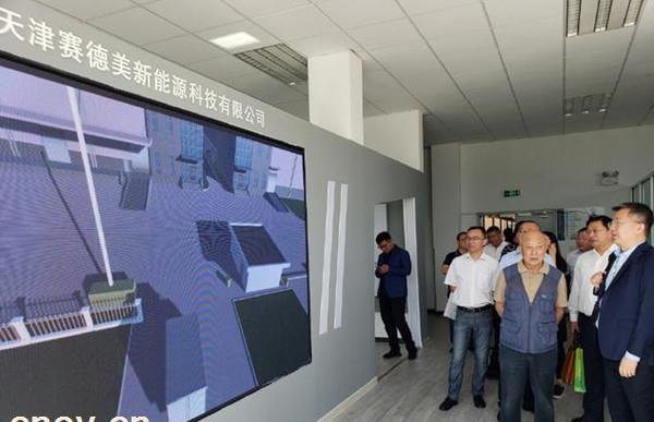 城市客运专家相聚天津 研讨公交车动力电池维护及退役问题