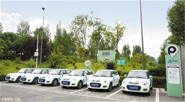 新能源汽车免费停车1小时 苏州停车新政策下月实施