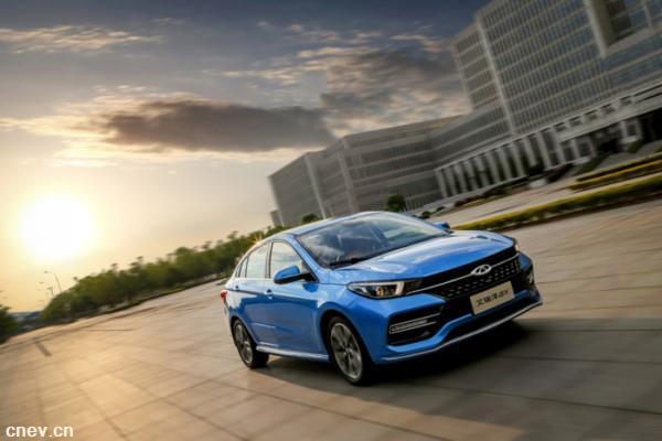 奇瑞集团9月销量66736辆 新能源汽车同比增长249.1%