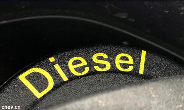 欧盟警告德国汽车制造商:禁止向东欧出口老旧柴油车