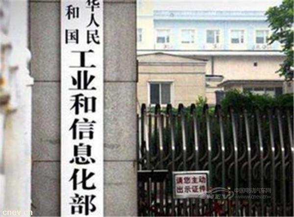 EV早报:工信部公布动力蓄电池回收网点;北京充电设施奖励最高可达20万元;兰州新政力推电动汽车