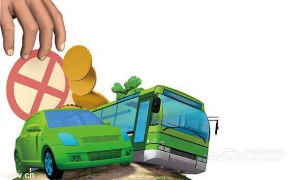 EV早报|郑州电动车物流车入市不受限;浙江省严格审核新能源车国补; 长安汽车斥巨资增24万电动车产能