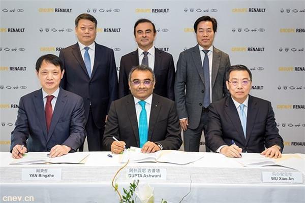 雷诺携手华晨 将在未来两年内引入三款商用电动车