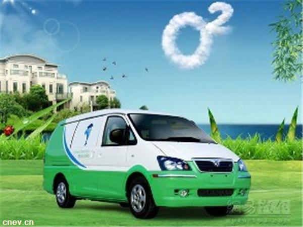 安徽合肥共享物流车来袭,全部是新能源车辆
