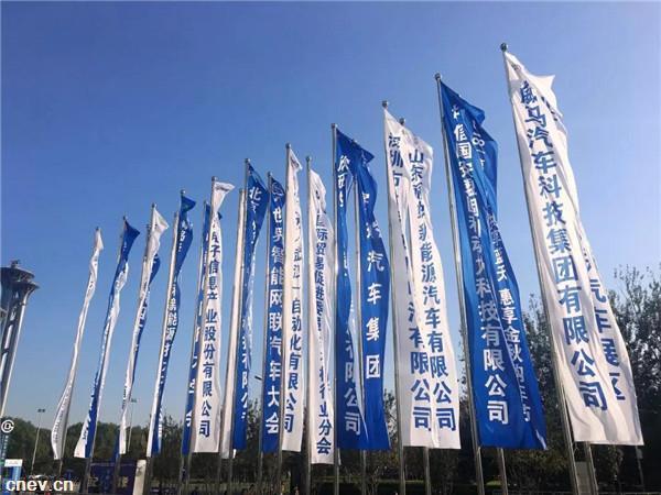 丽驰受邀亮相世界智能网联大会 与奔驰宝马同台竞技!