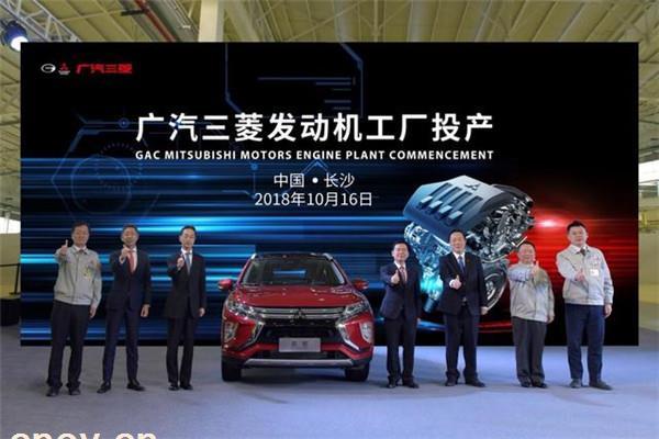 广汽三菱研发中心和零部件产业园正式开工!