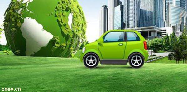 跨越石油时代 :汽车电动化未来发展论坛在京召开!