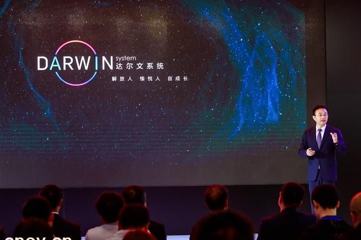 """北汽新能源发布""""达尔文系统""""  内含11项""""黑科技"""""""