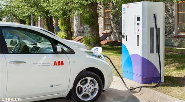 北京:推出充电运营考核奖励办法,最高奖励20万元 !