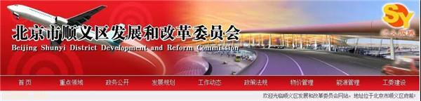 北京公示:2018第1批新能源汽车置换补贴及电动汽车充电设施补贴!
