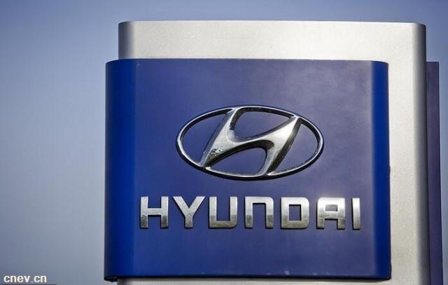 现代汽车成立1亿美元基金 用于发展氢能源汽车