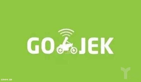 Go-Jek獲京東、騰訊12億美元投資 劍指東南亞服務市場