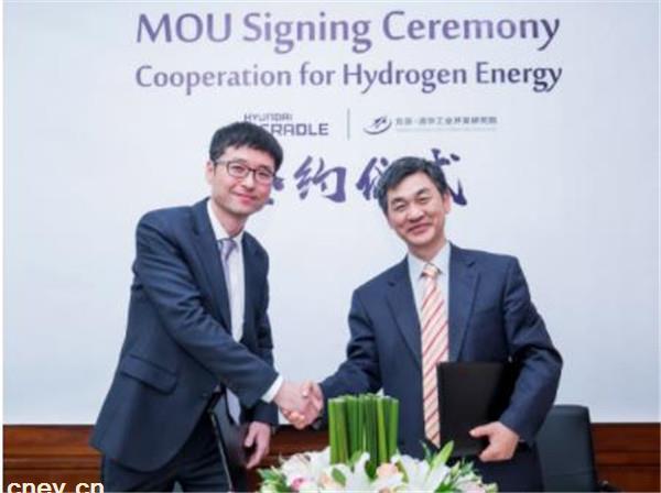 现代携手清华工研院 建1亿美元基金攻氢能源汽车