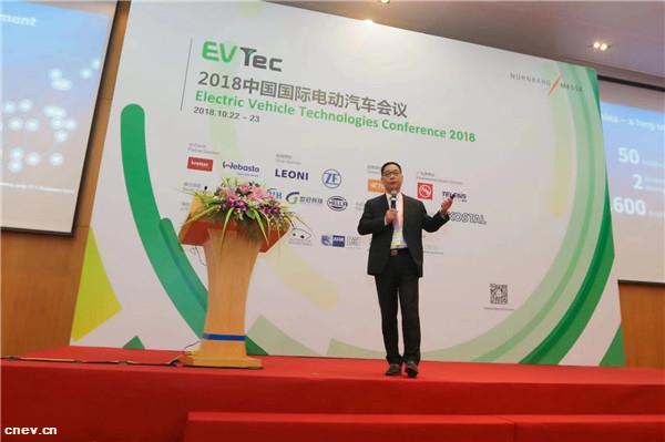 叶国宏:造车新势力的最大特点是快!