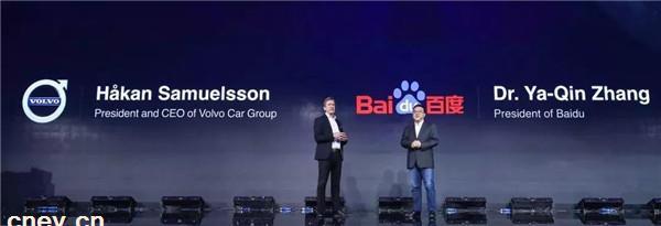 沃尔沃将牵手百度 共同开发电动自动驾驶汽车