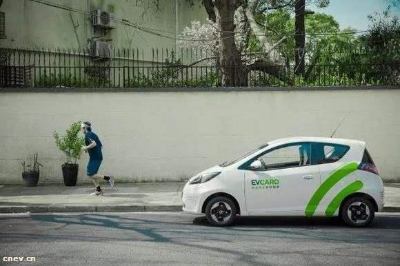 规范二手车细分市场 上海《新能源二手配套细则》将落实到位