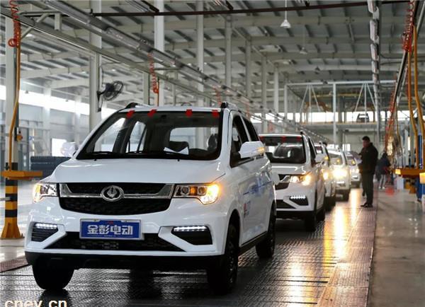 金彭引领公务用车风尚 成为各地短途公务用车优选品牌