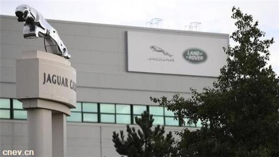 捷豹路虎计划在英打造电动车 争取4.5亿英镑投资