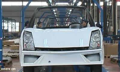 甘肃省首台自产纯电动车正式下线