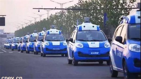北京顺义发布智能网联汽车发展规划