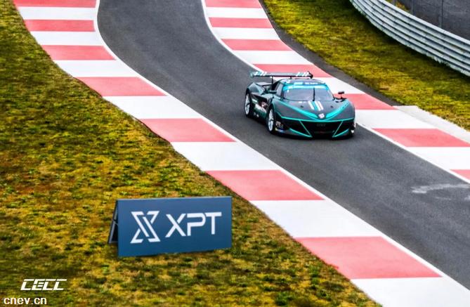 重磅|中国首个纯电动汽车赛事已经开赛!