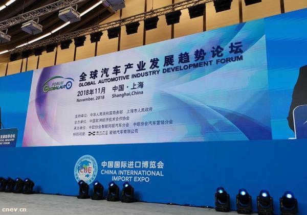 奔驰纯电动汽车将于明年在中国推出