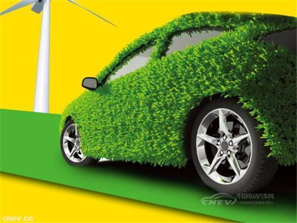 "EV早报: 四大利好 六部委将联合清理低端低速电动车企业; 山东德州5705辆新能源汽车上""绿牌"""