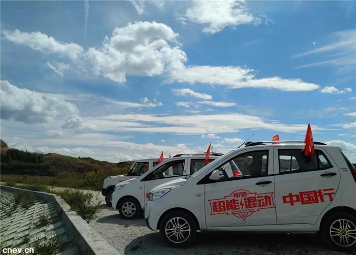 丽驰汽车超能混动中国行 彰显征服全地形实力